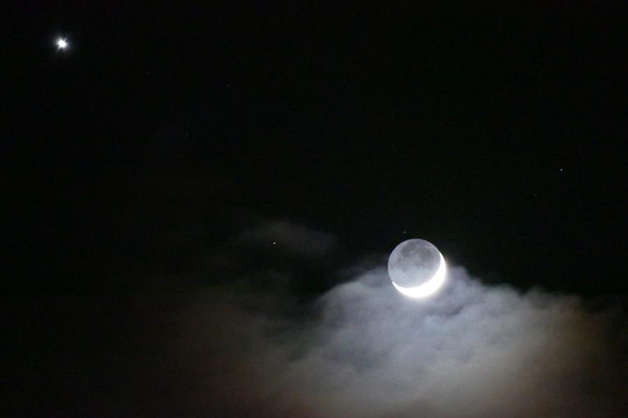 moon and venus 2017 - photo #8