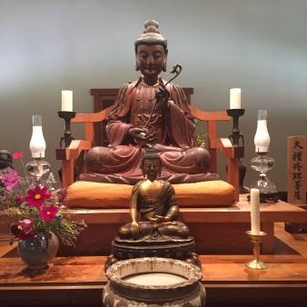 Green Gulch Zen Altar